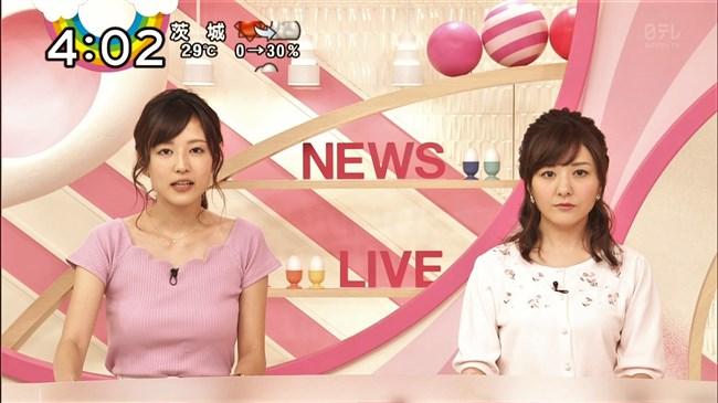 滝菜月~ピンクのニット服での胸の膨らみは最高にエレガントでエロ過ぎ!0009shikogin
