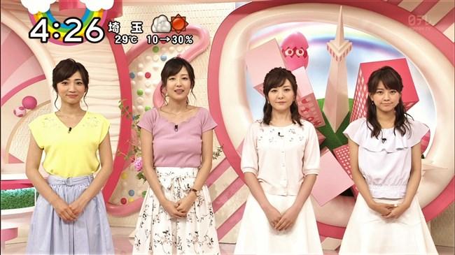 滝菜月~ピンクのニット服での胸の膨らみは最高にエレガントでエロ過ぎ!0011shikogin
