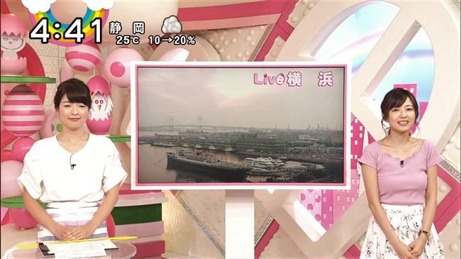 滝菜月~ピンクのニット服での胸の膨らみは最高にエレガントでエロ過ぎ!0012shikogin