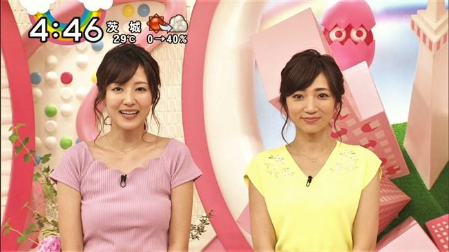 滝菜月~ピンクのニット服での胸の膨らみは最高にエレガントでエロ過ぎ!0013shikogin