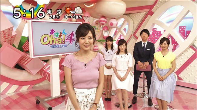 滝菜月~ピンクのニット服での胸の膨らみは最高にエレガントでエロ過ぎ!0003shikogin