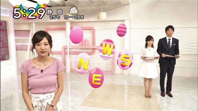滝菜月~ピンクのニット服での胸の膨らみは最高にエレガントでエロ過ぎ!0004shikogin