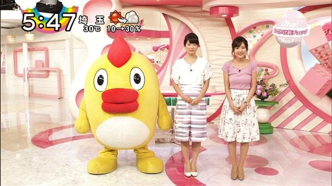 滝菜月~ピンクのニット服での胸の膨らみは最高にエレガントでエロ過ぎ!0005shikogin