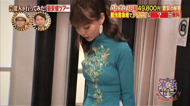 藤田ニコル~ベトナムロケでのブラ線が浮き出た巨乳なアオザイ姿が極エロ!0004shikogin