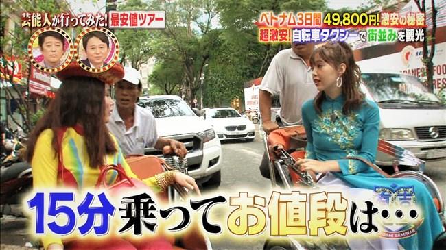 藤田ニコル~ベトナムロケでのブラ線が浮き出た巨乳なアオザイ姿が極エロ!0008shikogin
