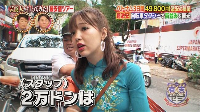 藤田ニコル~ベトナムロケでのブラ線が浮き出た巨乳なアオザイ姿が極エロ!0010shikogin