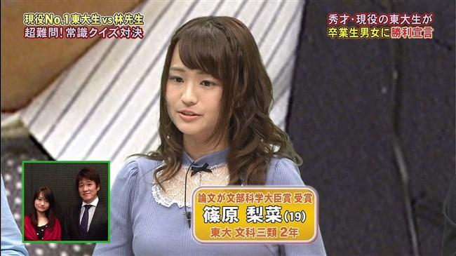 篠原梨菜~可愛過ぎるお天気お姉さんのグラビアが巨乳過ぎて即オッキ!0010shikogin