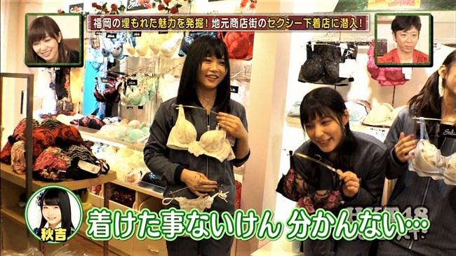 秋吉優花[HKT48]~人気上昇中の美少女!16歳でもオッパイが大きくて超セクシー!0005shikogin