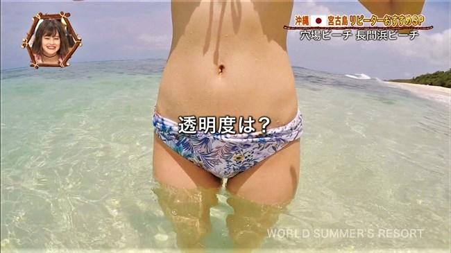 木寺莉菜~世界さまぁ~リゾートで見せた水着姿が可愛くてエロくて最高!0009shikogin