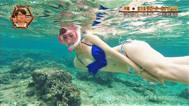 木寺莉菜~世界さまぁ~リゾートで見せた水着姿が可愛くてエロくて最高!0011shikogin