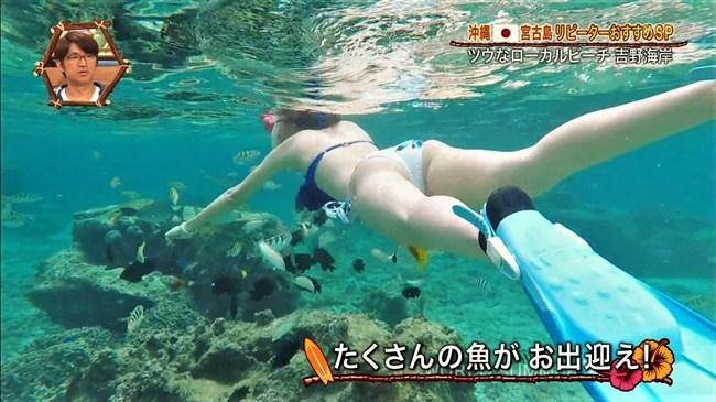 木寺莉菜~世界さまぁ~リゾートで見せた水着姿が可愛くてエロくて最高!0012shikogin