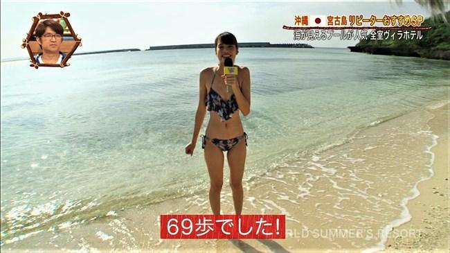 木寺莉菜~世界さまぁ~リゾートで見せた水着姿が可愛くてエロくて最高!0013shikogin