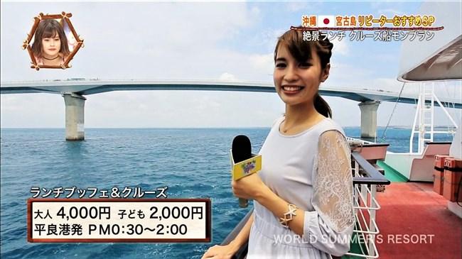 木寺莉菜~世界さまぁ~リゾートで見せた水着姿が可愛くてエロくて最高!0003shikogin