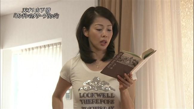 野村真美~巨乳で美しいオバサンは嫌いですか?濡れ場もありのエロ女王!0005shikogin
