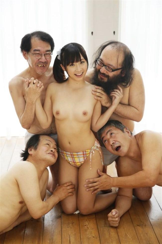 美少女が全裸の中年ハゲおやじに群がられてるカオスな光景wwww0013shikogin