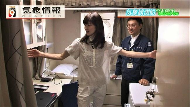 井田寛子~あさチャンでの白パンでしゃがんだ姿がモリマンでパン線出ててエロい!0010shikogin