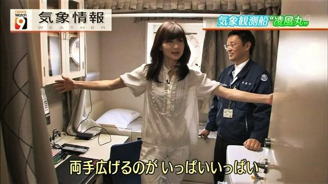 井田寛子~あさチャンでの白パンでしゃがんだ姿がモリマンでパン線出ててエロい!0011shikogin