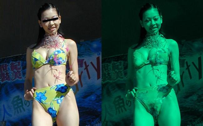 女性の乳首や陰毛を赤外線盗撮で盗み見wwww0007shikogin