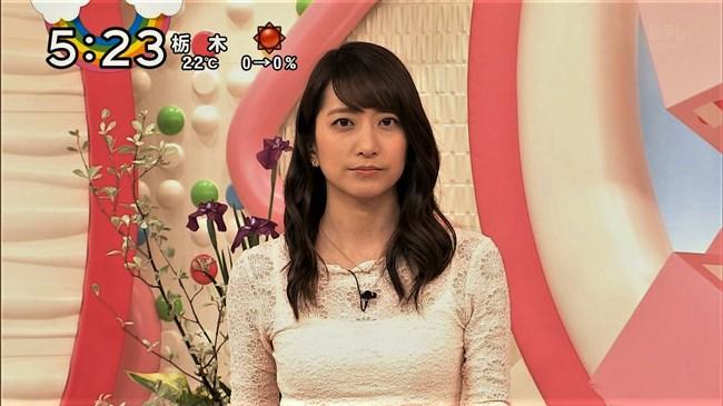 笹崎里菜~キャミが透けてる白の薄手衣装は朝からエロ過ぎなお姉さんです!0007shikogin