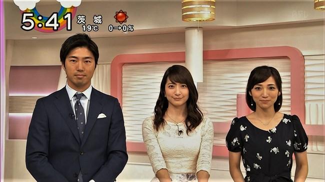 笹崎里菜~キャミが透けてる白の薄手衣装は朝からエロ過ぎなお姉さんです!0009shikogin