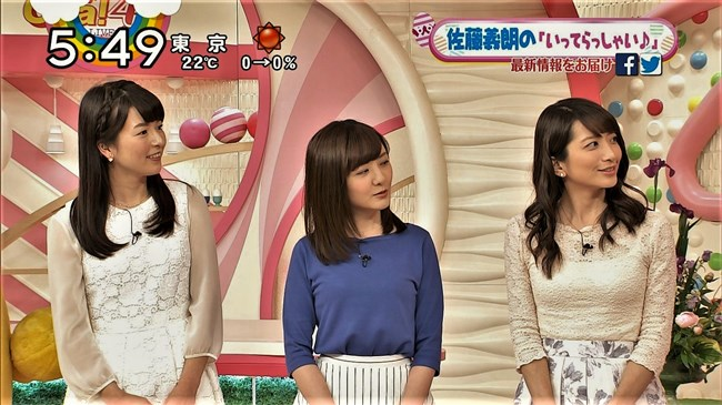 笹崎里菜~キャミが透けてる白の薄手衣装は朝からエロ過ぎなお姉さんです!0010shikogin