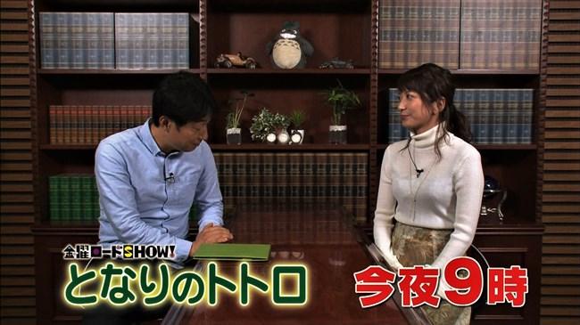 笹崎里菜~キャミが透けてる白の薄手衣装は朝からエロ過ぎなお姉さんです!0011shikogin