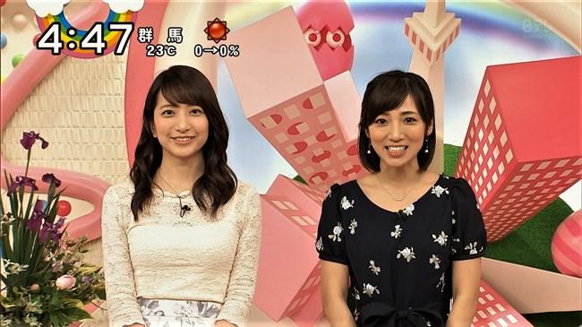 笹崎里菜~キャミが透けてる白の薄手衣装は朝からエロ過ぎなお姉さんです!0004shikogin