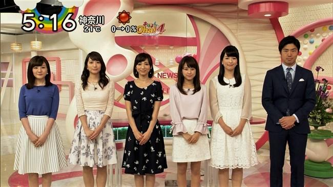 笹崎里菜~キャミが透けてる白の薄手衣装は朝からエロ過ぎなお姉さんです!0005shikogin