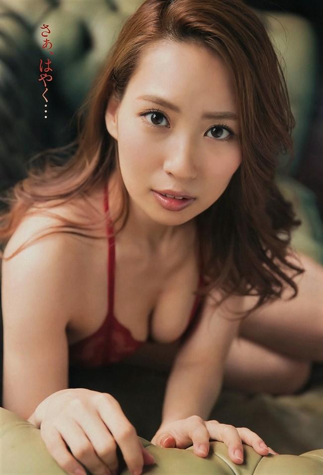 増田有華[元AKB48]~グラビアの水着姿がメチャエロで驚き!コレ完全にズリネタ!0009shikogin