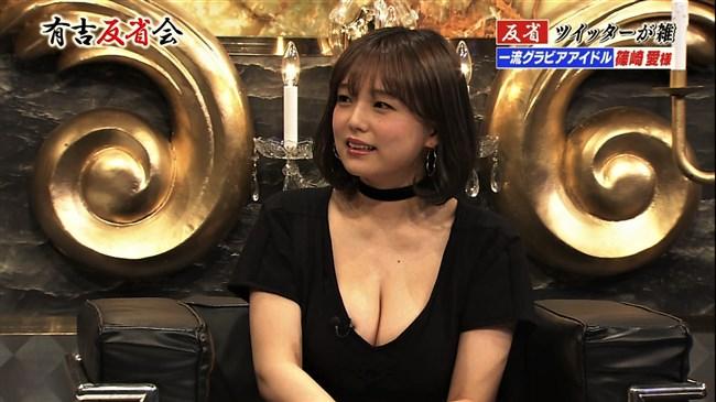 篠崎愛~有吉反省会で胸の谷間を強調してグラドルとして頑張ってたぞ!0007shikogin