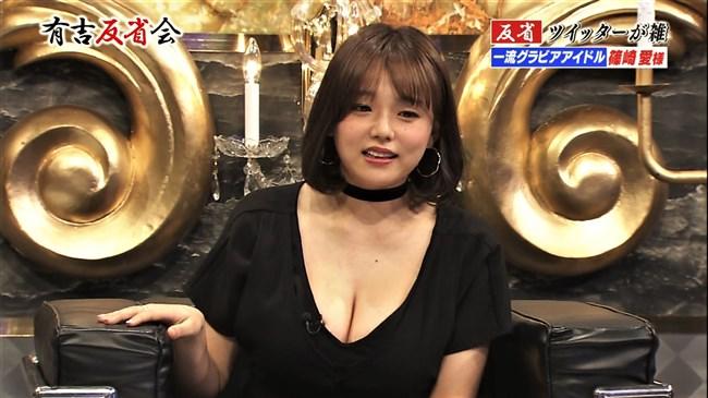 篠崎愛~有吉反省会で胸の谷間を強調してグラドルとして頑張ってたぞ!0008shikogin