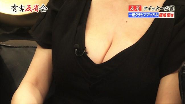 篠崎愛~有吉反省会で胸の谷間を強調してグラドルとして頑張ってたぞ!0009shikogin