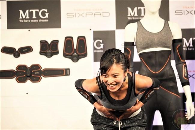 小島瑠璃子~SIXPAD新製品発表会で登場したこじるりがエロ過ぎて卒倒!0007shikogin