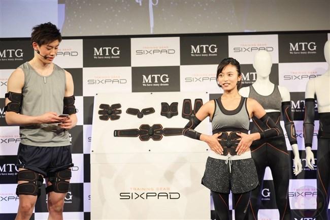 小島瑠璃子~SIXPAD新製品発表会で登場したこじるりがエロ過ぎて卒倒!0008shikogin