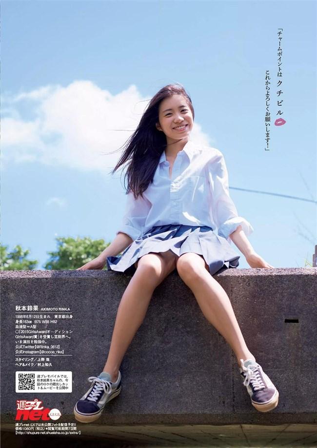 秋本鈴果~現役女子大生の美形モデルが週プレの水着グラビアを見せてくれた!0007shikogin