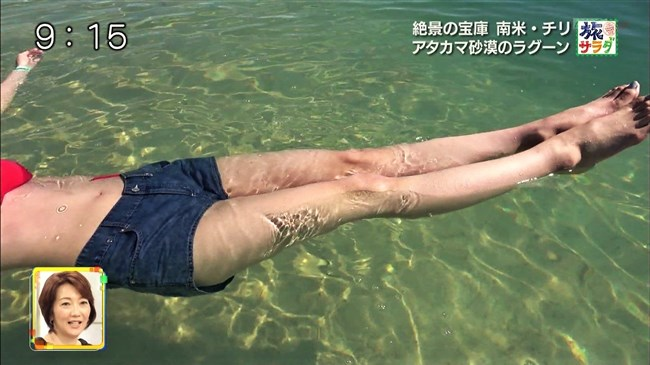 依吹怜~カリスマモデルが旅サラダでイイ身体満開の水着姿初公開!0005shikogin