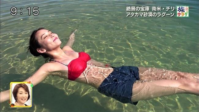 依吹怜~カリスマモデルが旅サラダでイイ身体満開の水着姿初公開!0008shikogin