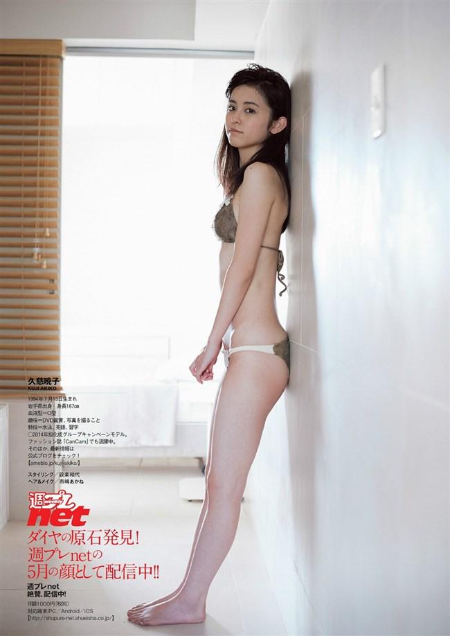 元グラビアモデルの久慈暁子さんの水着姿を振り返ったら即ハボwwwwww0010shikogin