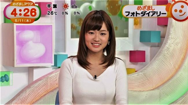 篠原梨菜~めざましテレビアクアでのニット服の胸の膨らみが柔らかそう!0011shikogin