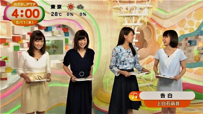 篠原梨菜~めざましテレビアクアでのニット服の胸の膨らみが柔らかそう!0002shikogin