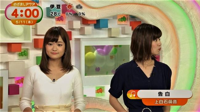 篠原梨菜~めざましテレビアクアでのニット服の胸の膨らみが柔らかそう!0004shikogin