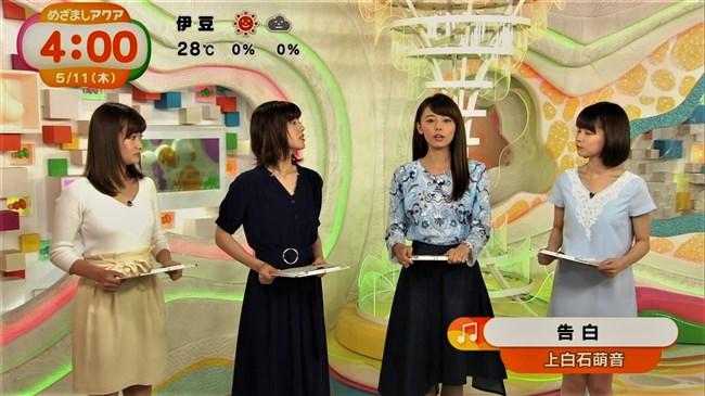 篠原梨菜~めざましテレビアクアでのニット服の胸の膨らみが柔らかそう!0005shikogin