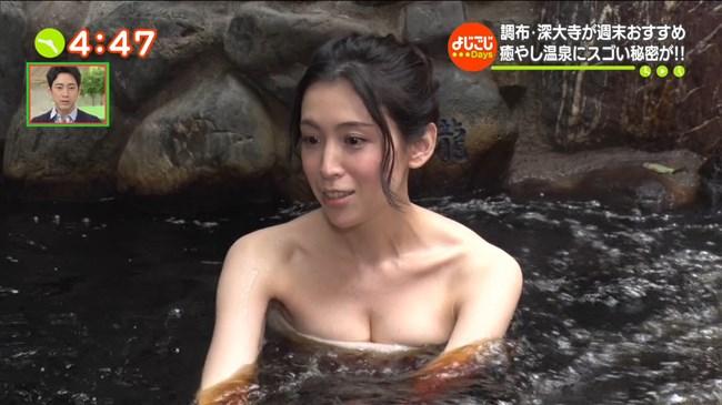 雛形あきこ~テレビ東京の温泉ロケでバスタオルからオッパイ半分見えてた!0003shikogin