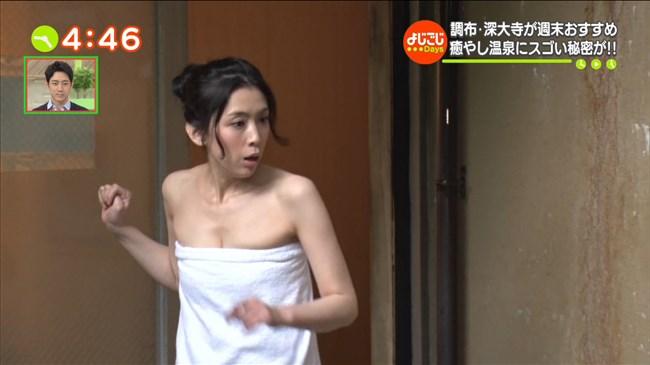 雛形あきこ~テレビ東京の温泉ロケでバスタオルからオッパイ半分見えてた!0005shikogin