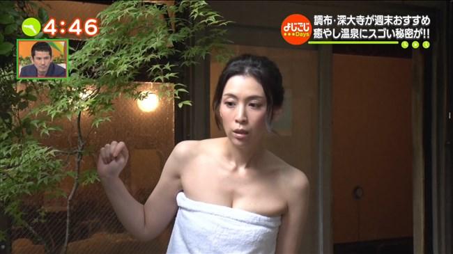 雛形あきこ~テレビ東京の温泉ロケでバスタオルからオッパイ半分見えてた!0006shikogin