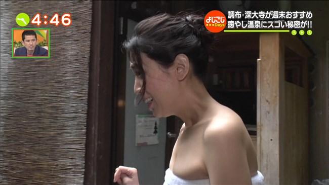 雛形あきこ~テレビ東京の温泉ロケでバスタオルからオッパイ半分見えてた!0008shikogin