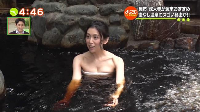 雛形あきこ~テレビ東京の温泉ロケでバスタオルからオッパイ半分見えてた!0009shikogin