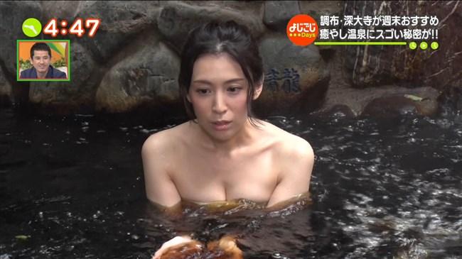 雛形あきこ~テレビ東京の温泉ロケでバスタオルからオッパイ半分見えてた!0010shikogin