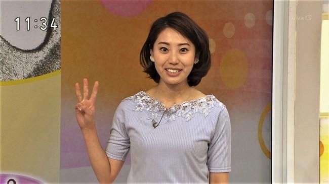 清水明花~NHKひるまえほっとで柔らかそうな胸の膨らみに目が釘付けに!0006shikogin