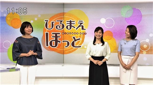 清水明花~NHKひるまえほっとで柔らかそうな胸の膨らみに目が釘付けに!0002shikogin